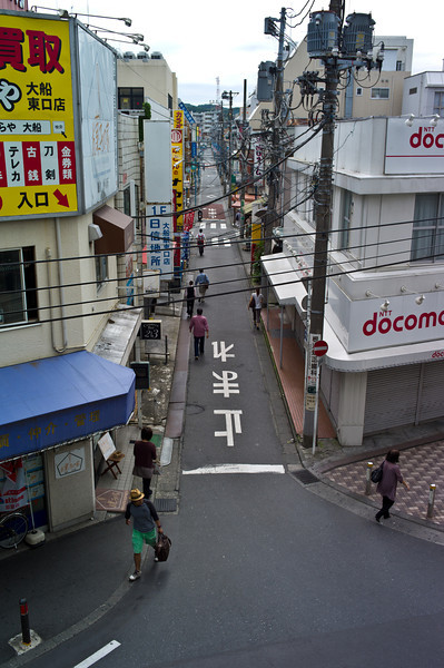Ofuna side street, seen from the second floor walkway near the monorail station.