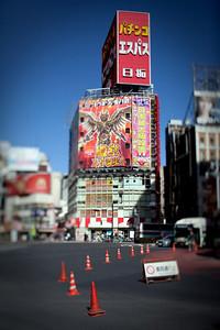 Narrow view - Shinjuku